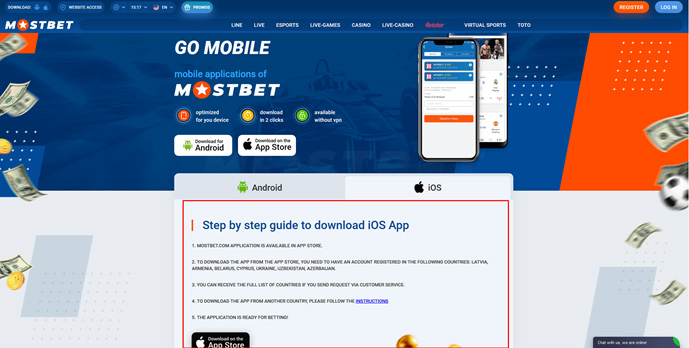 Applications for IOS Mostbet